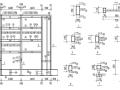钢筋混凝土框架-剪力墙模型结构试验的滞回反应和耗能分析