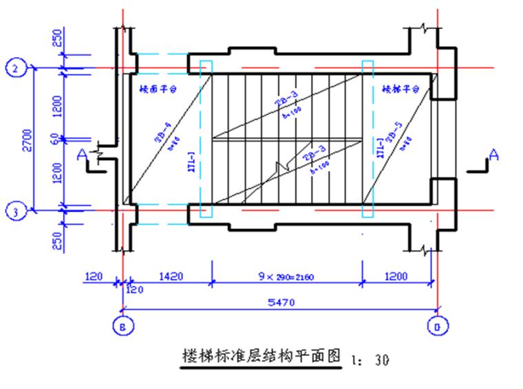 房屋结构施工图识图(PPT,152页)_8