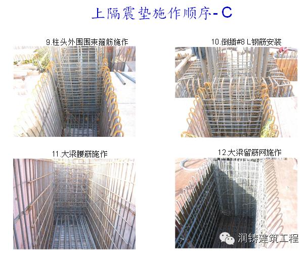 台湾人用38层超高层全预制结构建筑证明装配式建筑能抗震!_17