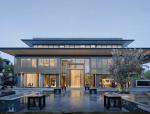 [上海]GOA朱家角一号中式别墅区规划设计方案高清文本