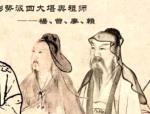 陈益峰:人盘消砂源自天星二十八宿学说