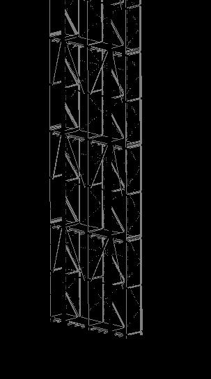 附着升降脚手架专项施工方案-架体立面结构图