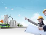 工程项目精细化管理,项目上的人都该看看!
