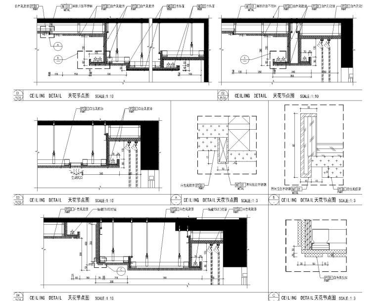 [上海]集艾设计G&A-海珀黄浦4-1中式样板间设计方案含效果图+施工图_7