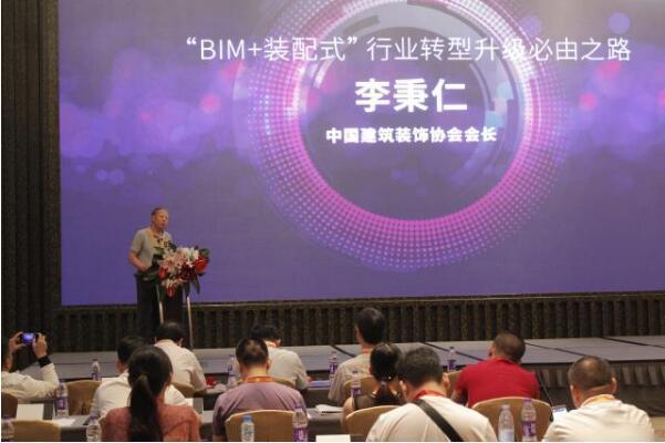 建博会圆满落幕 互联网+BIM激活行业创新发展新动力