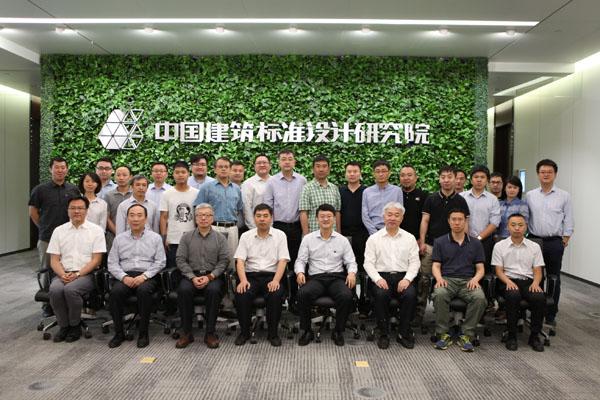 中国BIM认证联盟,中国BIM培训网