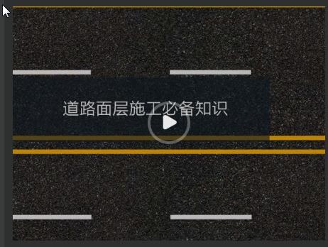 公路路基缺陷加固技术的应用