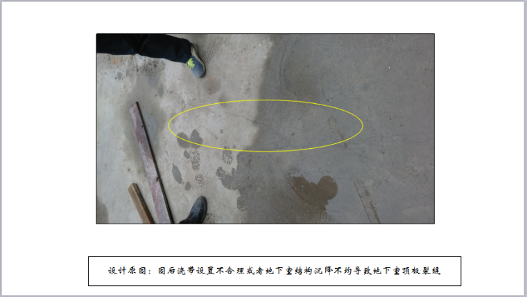 防水工程渗漏原因分析及细部节点做法