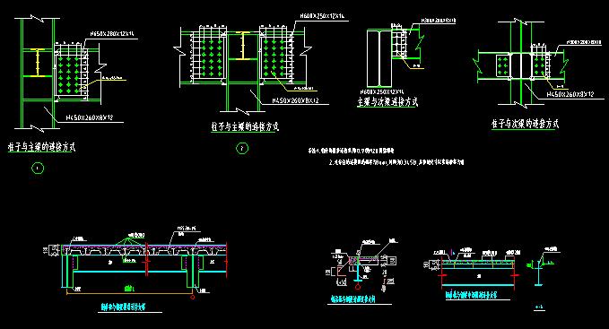 门式刚架带夹层结构二层厂房建筑结构施工图_10