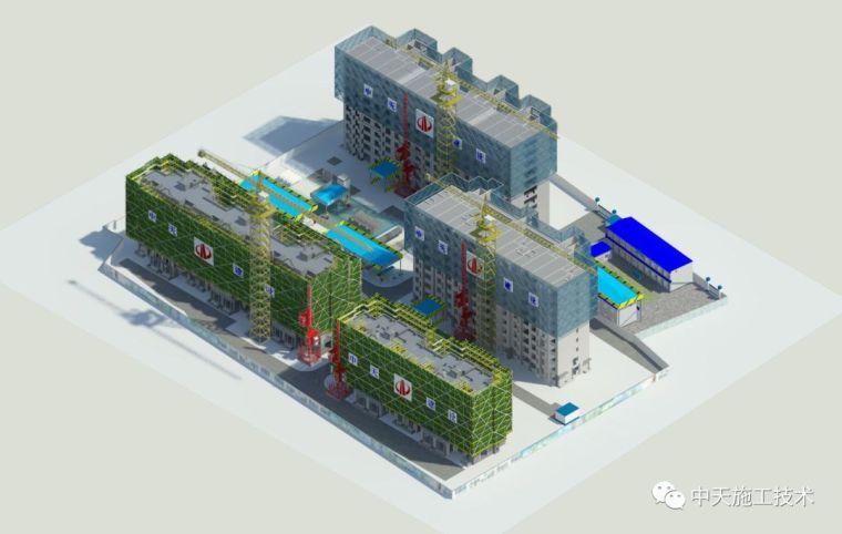 东北公司金地锦城项目BIM技术综合应用