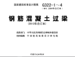 G322—1~4