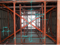 质量管理标准化木模板工程做法