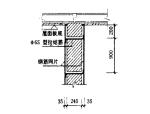 砌体结构房屋抗震加固设计方法探讨