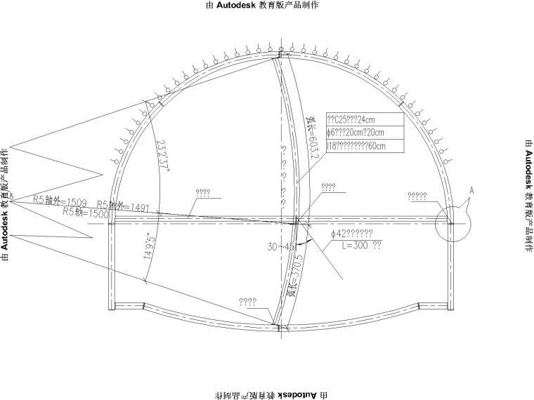 钢拱架构造隧道施工图设计