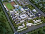 [陕西]青年职业学院新校区建筑规划设计方案文本