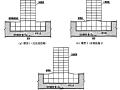 地下室顶板有高差的高层建筑抗震措施研究
