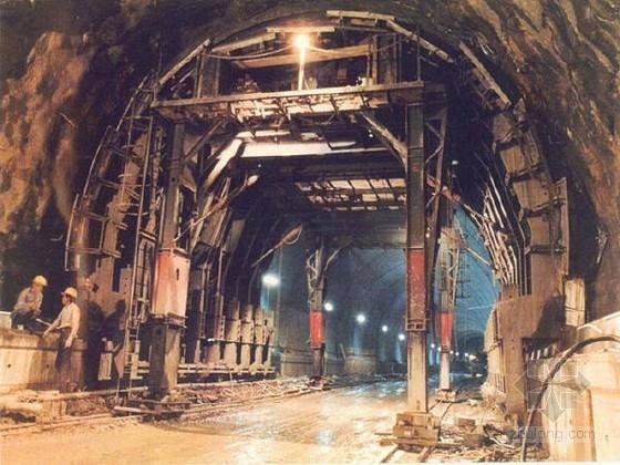 隧道施工工艺与施工技术讲义498页PPT(围岩爆破 支护模筑坑道)