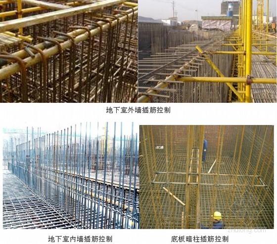 高层住宅楼基础筏板钢筋安装技术交底