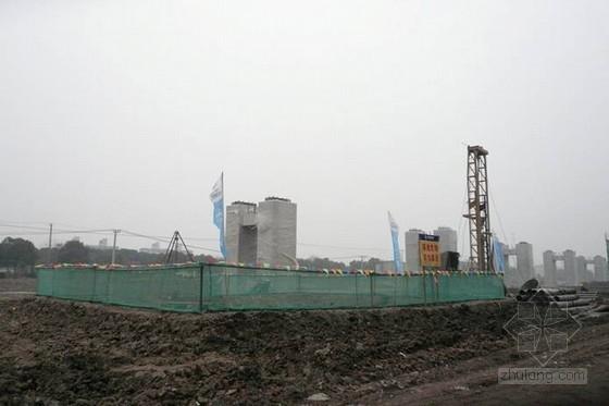 [江苏]钻孔灌注桩标准化安全施工方案(回旋钻机成孔 旋挖钻成孔)