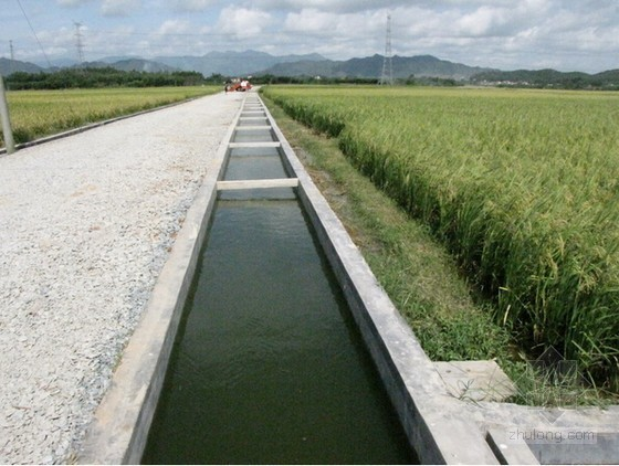 [湖南]2015年小型水利工程建设项目招标文件