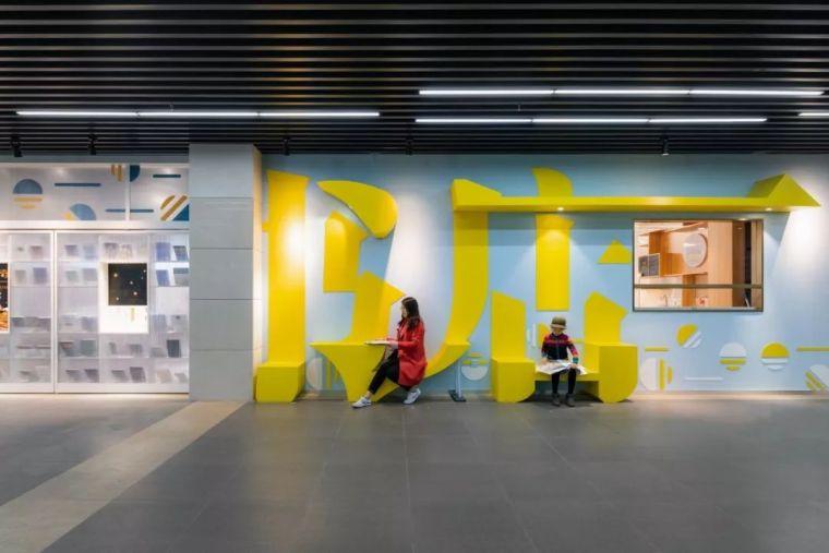 """这间上海""""最美""""大学书店,用""""社交""""重新定义郊区大学生活_4"""