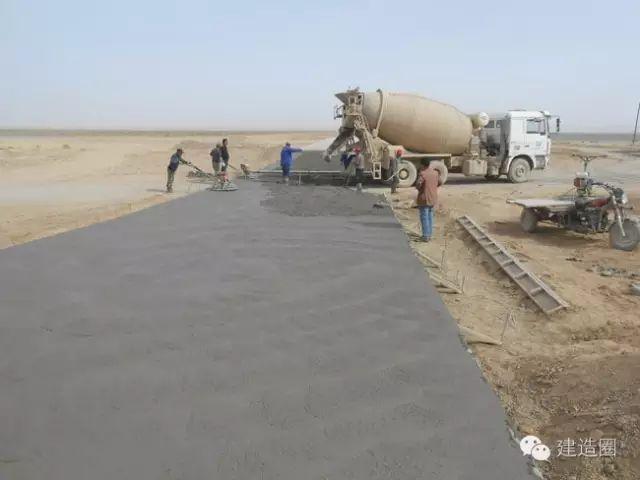 5步图解混凝土工程施工标准,混凝土施工就这么简单