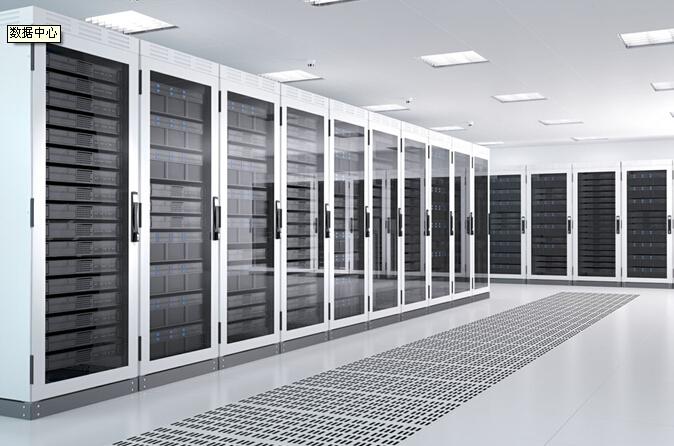 ups高频电源资料下载-数据中心接地问题探讨