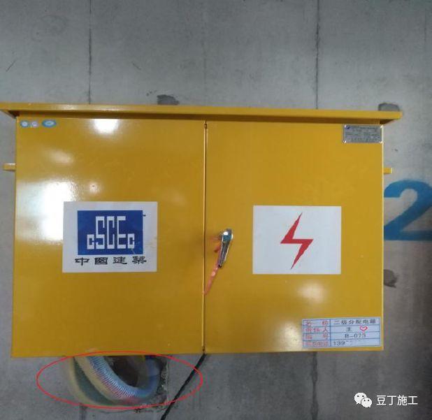 火遍建筑圈的碧桂园SSGF工业化建造体系-临水临电标准做法详解_27