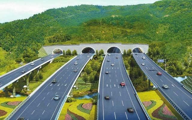 公路隧道施工中的动态设计(一)