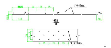 某双线隧道出洞专项方案(共20页)_2