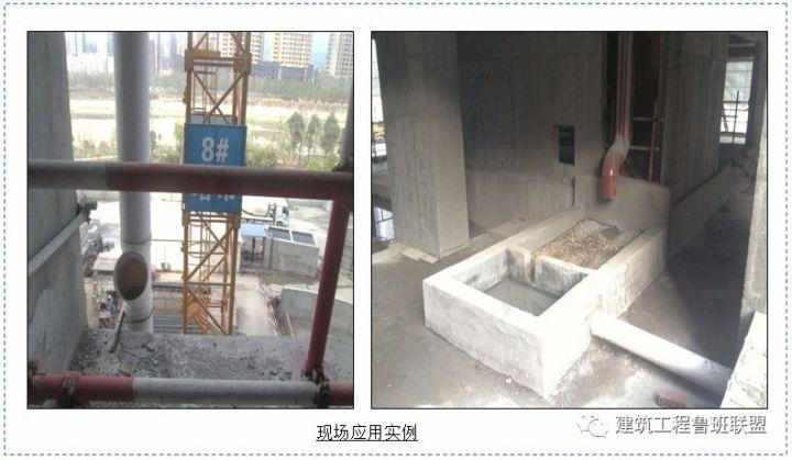 60项技术措施,工程项目降本增效有保证!_49
