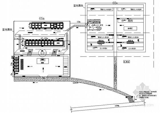施工现场生活区临建施工现场平面布置图