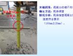 [QC成果]提高板面平整度施工质量成果汇报