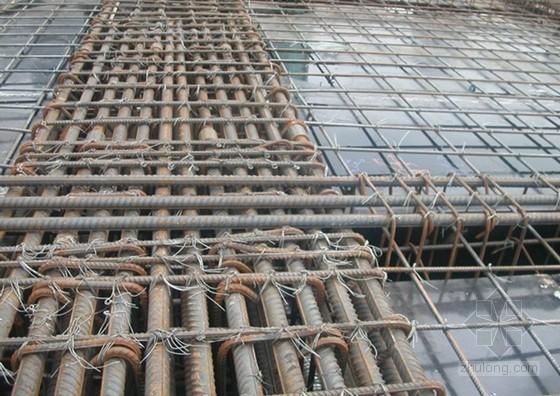 工程管理体系问题解析及建筑工程质量缺陷技术措施(920页 附图丰富)