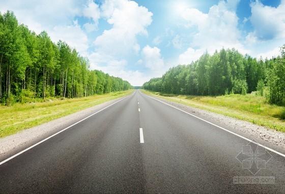 道路建设工程量清单计价实例(合同价)