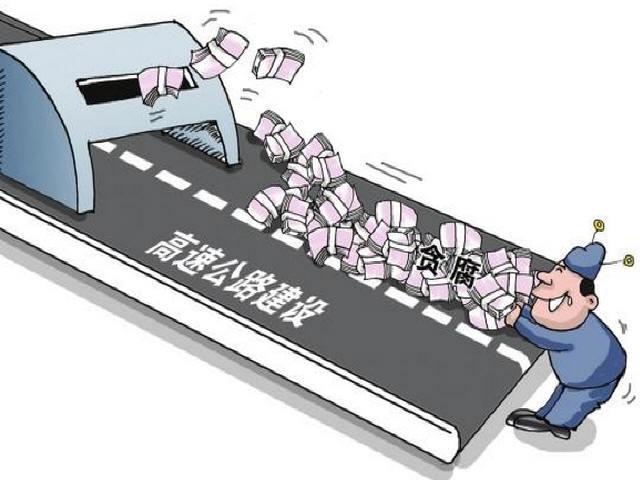 湖南省交通系统高管贪腐过亿,涉案27人