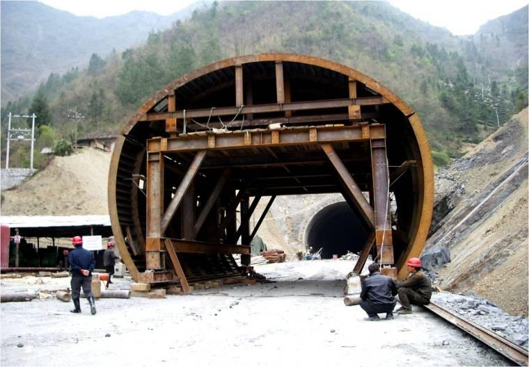 隧道工程勘测设计施工管理技术全套讲义634页(PPT,图文并茂)