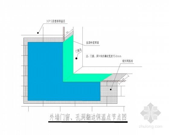 [四川]框架结构大厦外墙保温工程施工方案