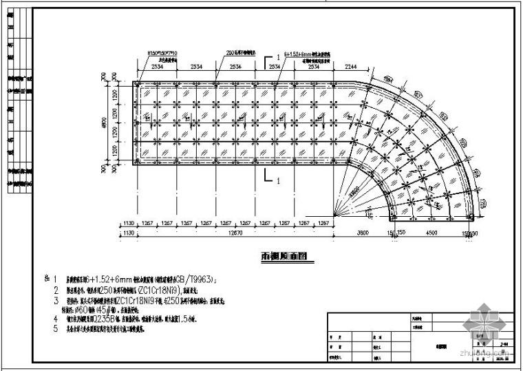 某地下车库出口雨篷工程方案设计图
