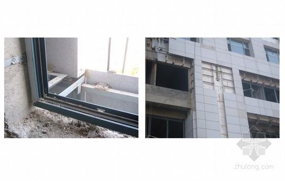 住宅工程经常性质量通病及防治措施