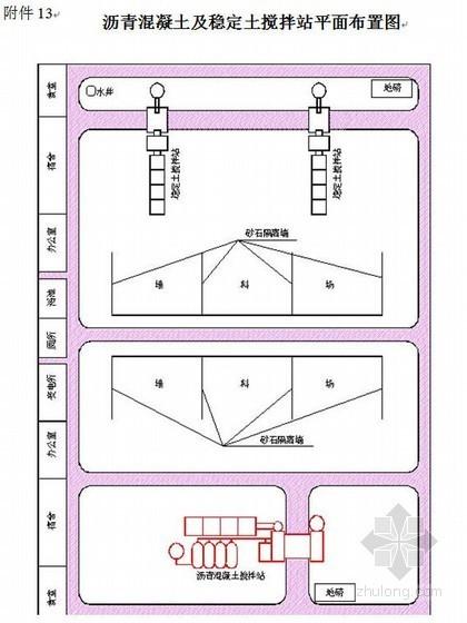 高唐至邢台高速公路某合同段施工组织设计