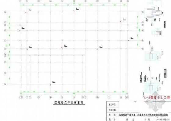 江苏某厂房施工组织设计(框架 3层)