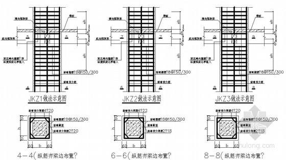四层框架办公楼加固结构施工图(增大截面法)
