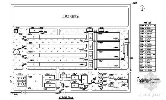 V型滤池毕设资料下载-某市45万m3/d 给水处理厂工艺设计