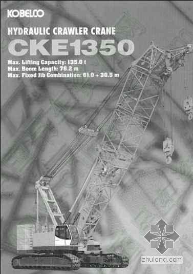 履带式起重机性能表(350t至500t)