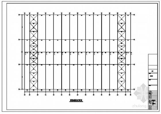 北京某物流仓库结构设计图