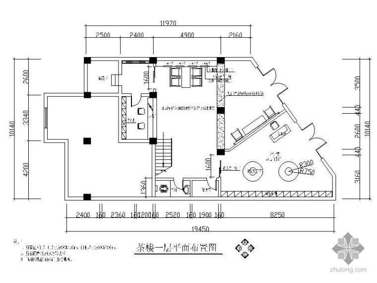 [浙江]某中式休闲茶室施工方案