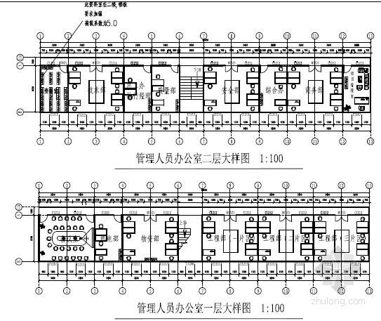 [重庆]工业园区公共租赁住房施工组织设计(附施工图)