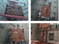 [上海]超高层建筑钢结构施工方案简介(带状桁架、巨型柱)