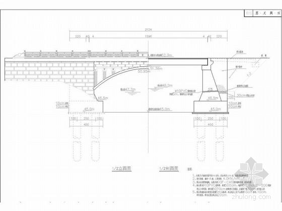 16m空心板景观拱桥施工图(2014年)